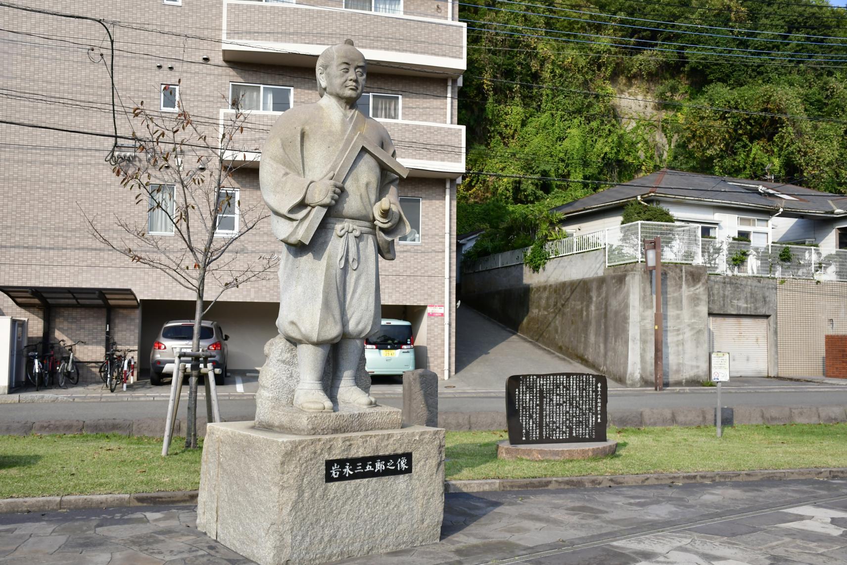 岩永三五郎像-1