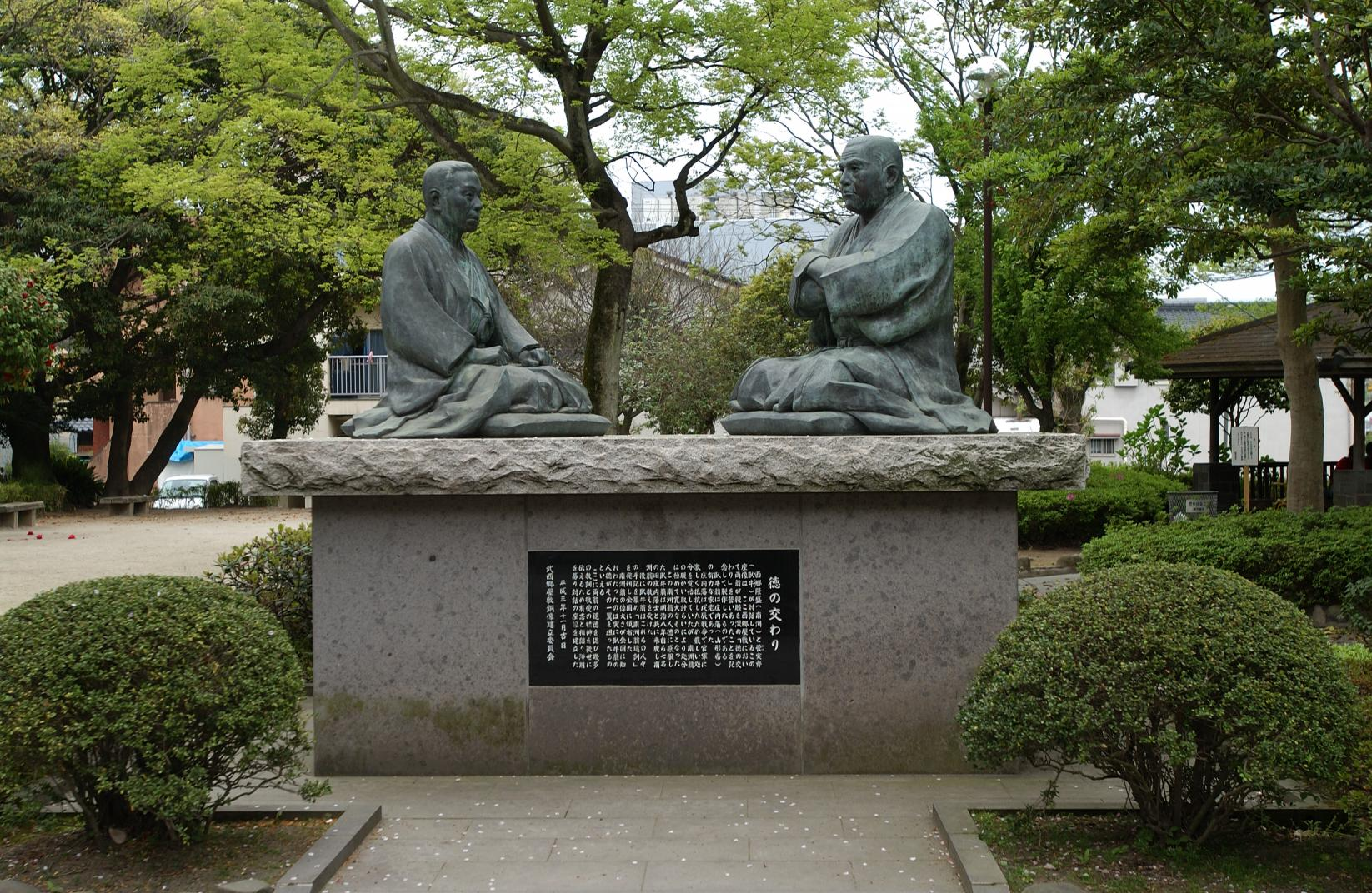 西郷武屋敷跡-1