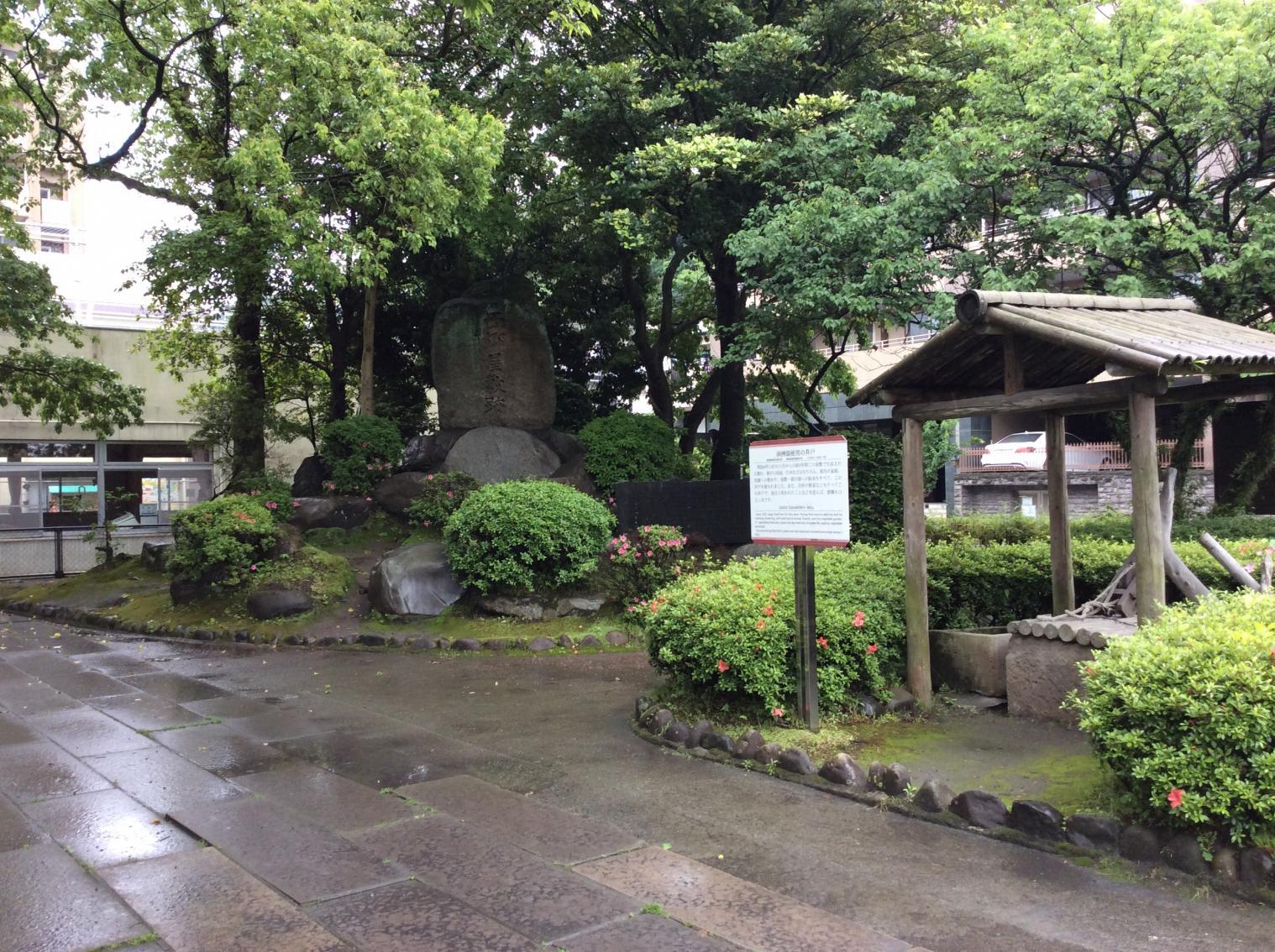 西郷武屋敷跡-2