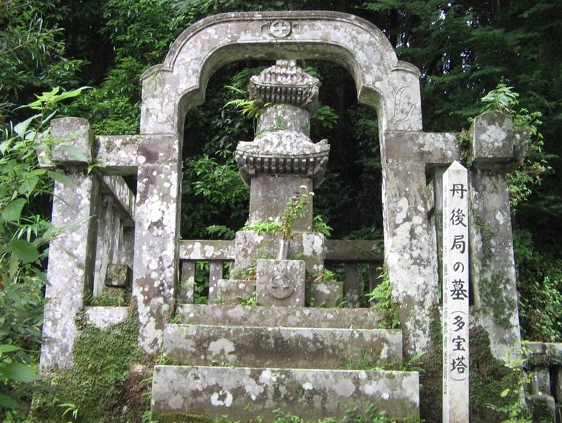 花尾神社-2