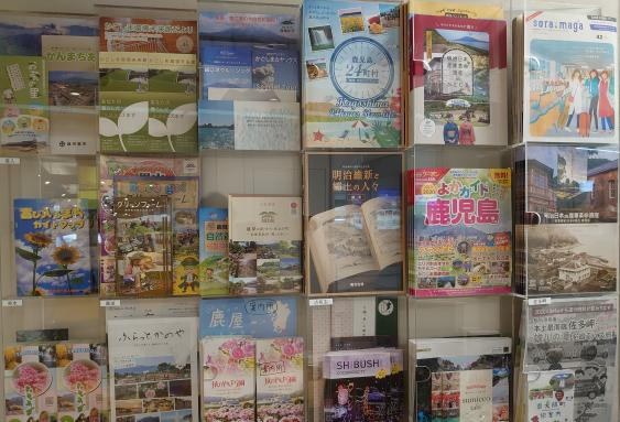 Kagoshima Chuo Station Tourist Information Center-2