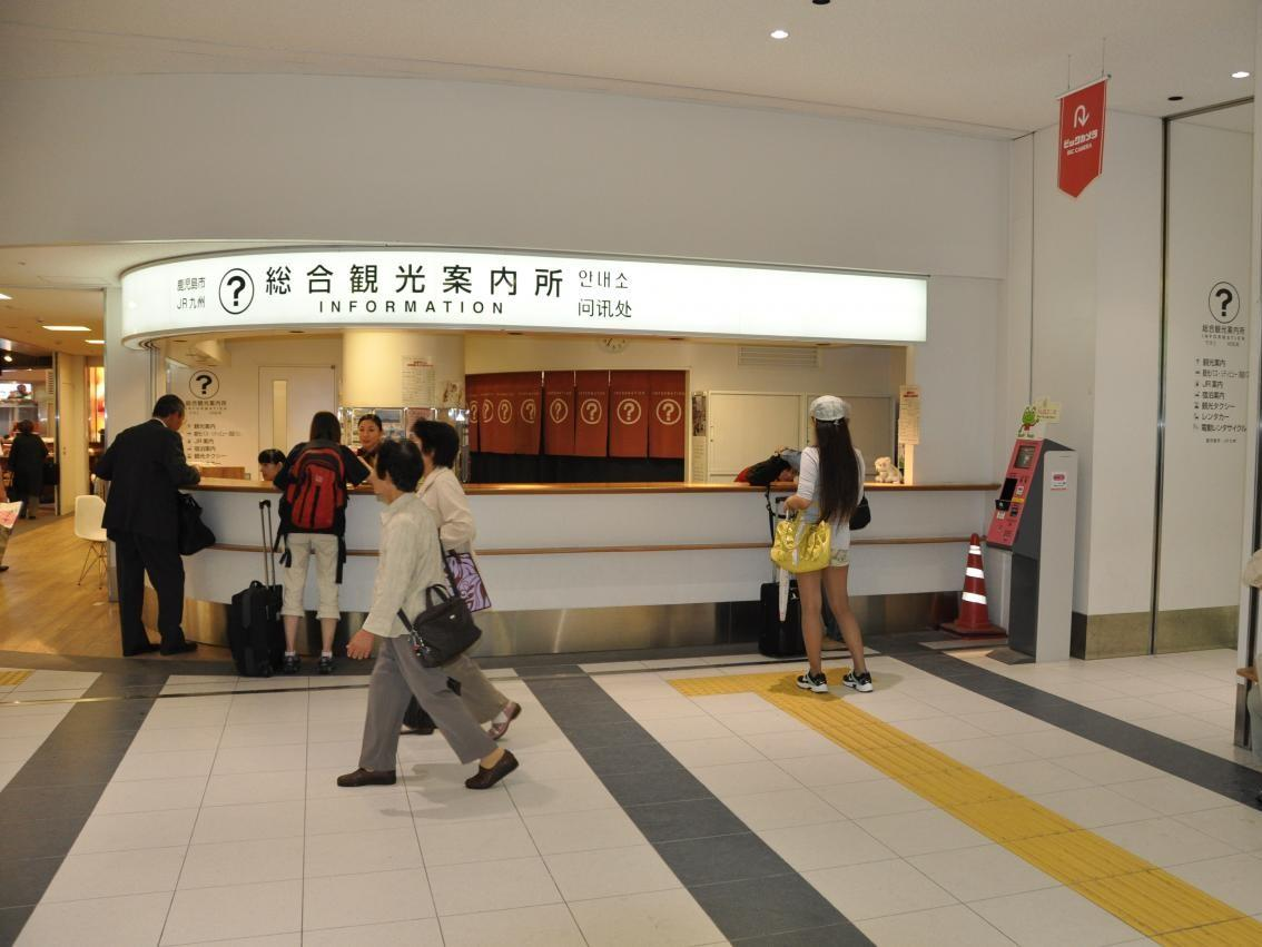 Kagoshima Chuo Station Tourist Information Center-1