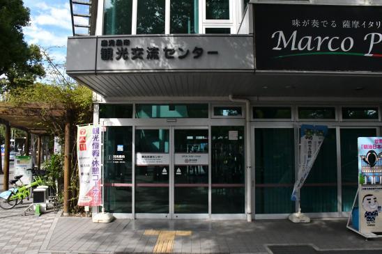 관광 교류 센터-3