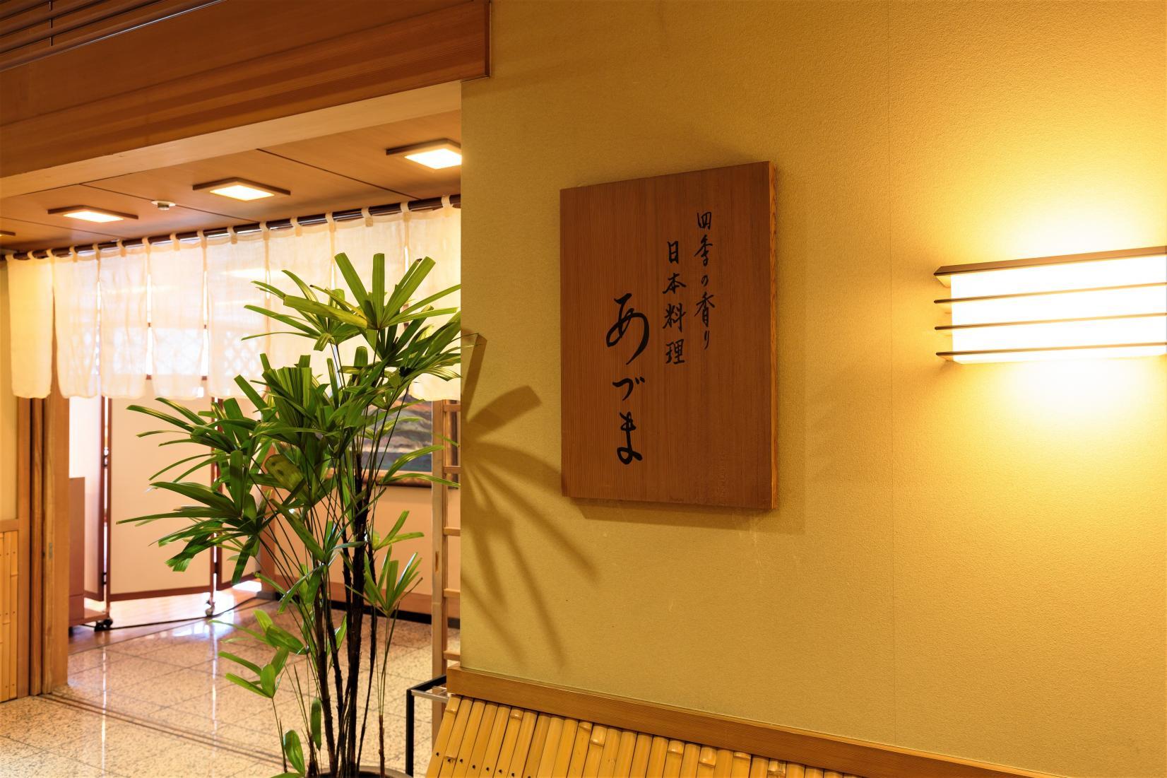 鹿児島東急REIホテル-7