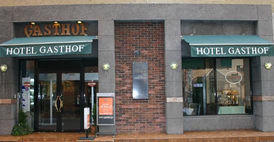 ホテル ガストフ-1