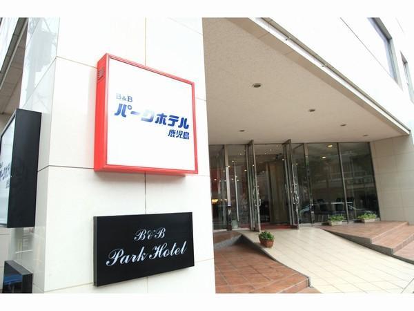 B&Bパークホテル鹿児島-1