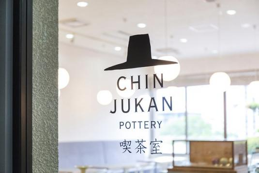 CHIN JUKAN POTTERY CAFE-0