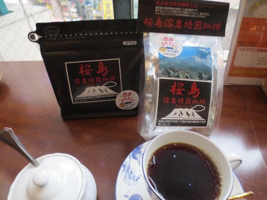 咖啡女友之家 天文馆店-5