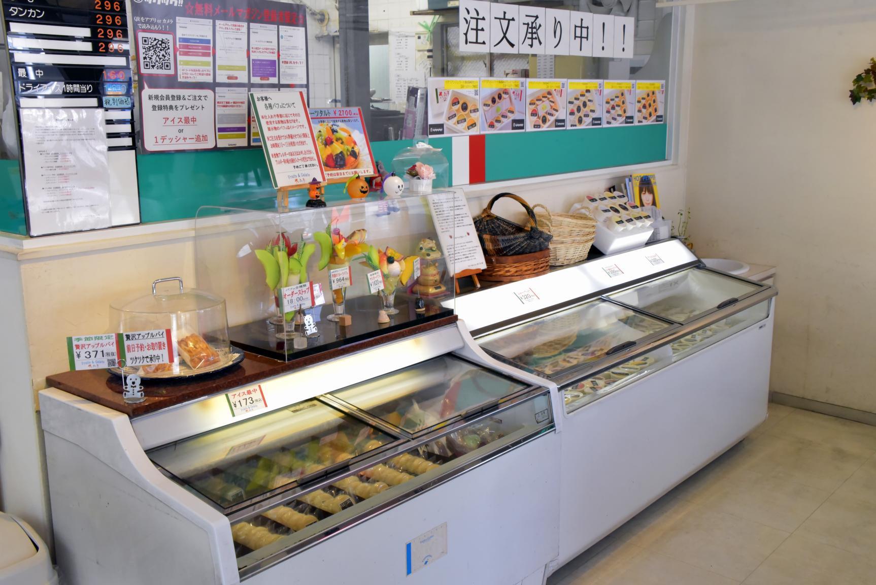 フルーツ&ジェラート さくらじま-3