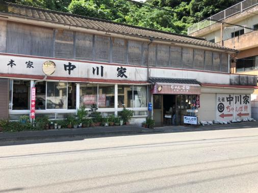 中川ぢゃんぼ家餅店-1