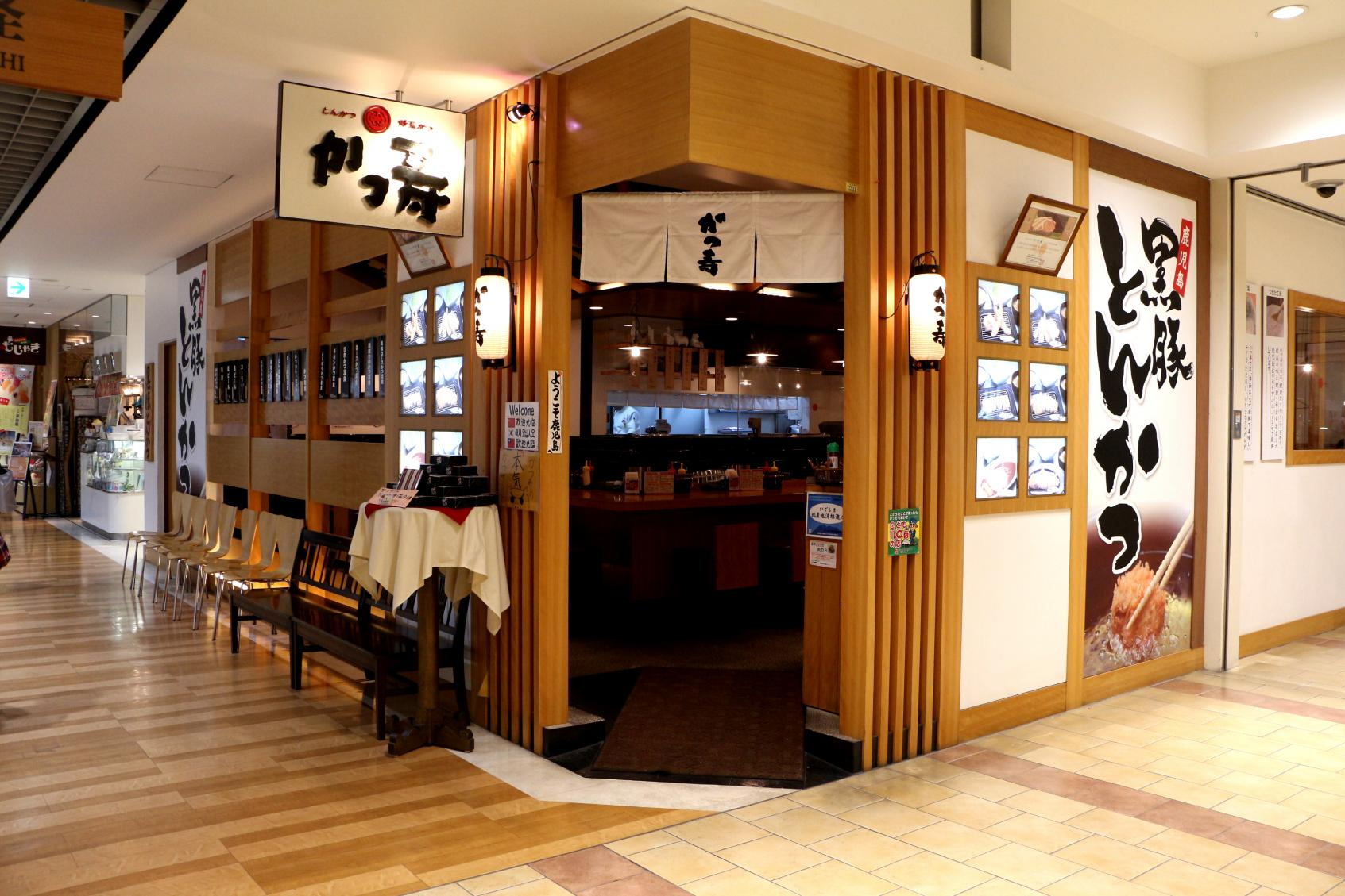 猪排寿  Amu Plaza 鹿儿岛店-5