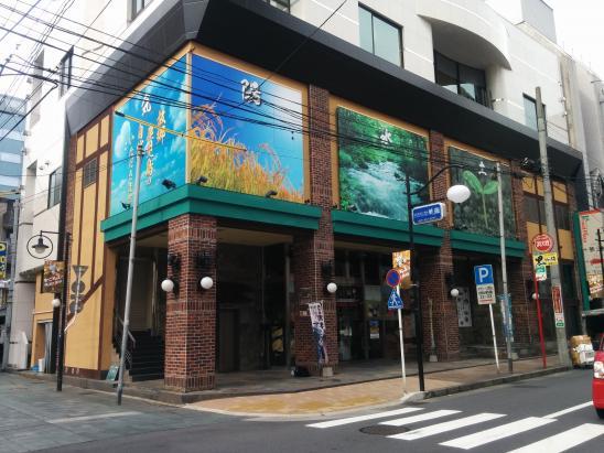 華蓮 鹿児島店-3