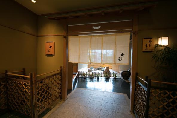 Japanese Cuisine Shitisai (Kagoshima Sun Royal Hotel)-7