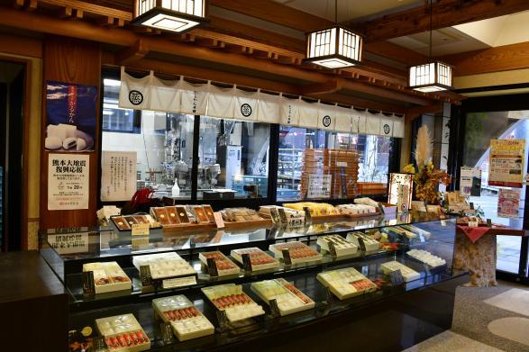 萨摩蒸气屋  轻糕本铺中央站前店-1
