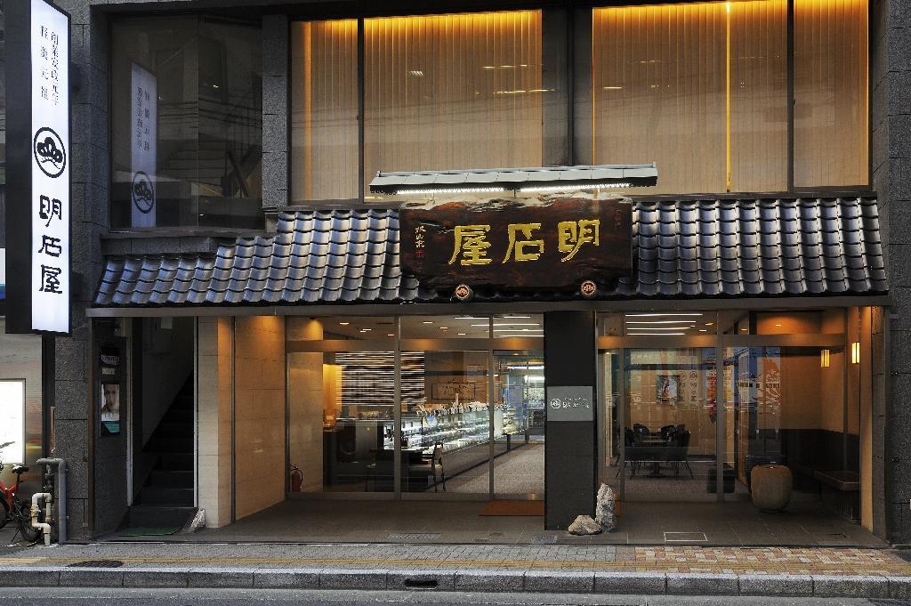 Akashiya Chuo-2
