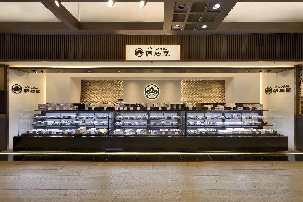 明石屋  JR鹿儿岛中央站店-1