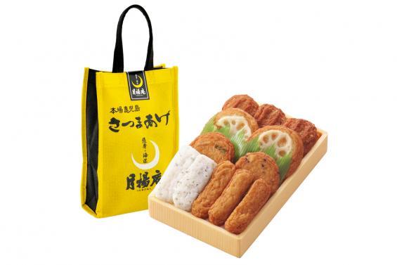 月揚庵(鹿児島中央駅みやげ横丁店)-7