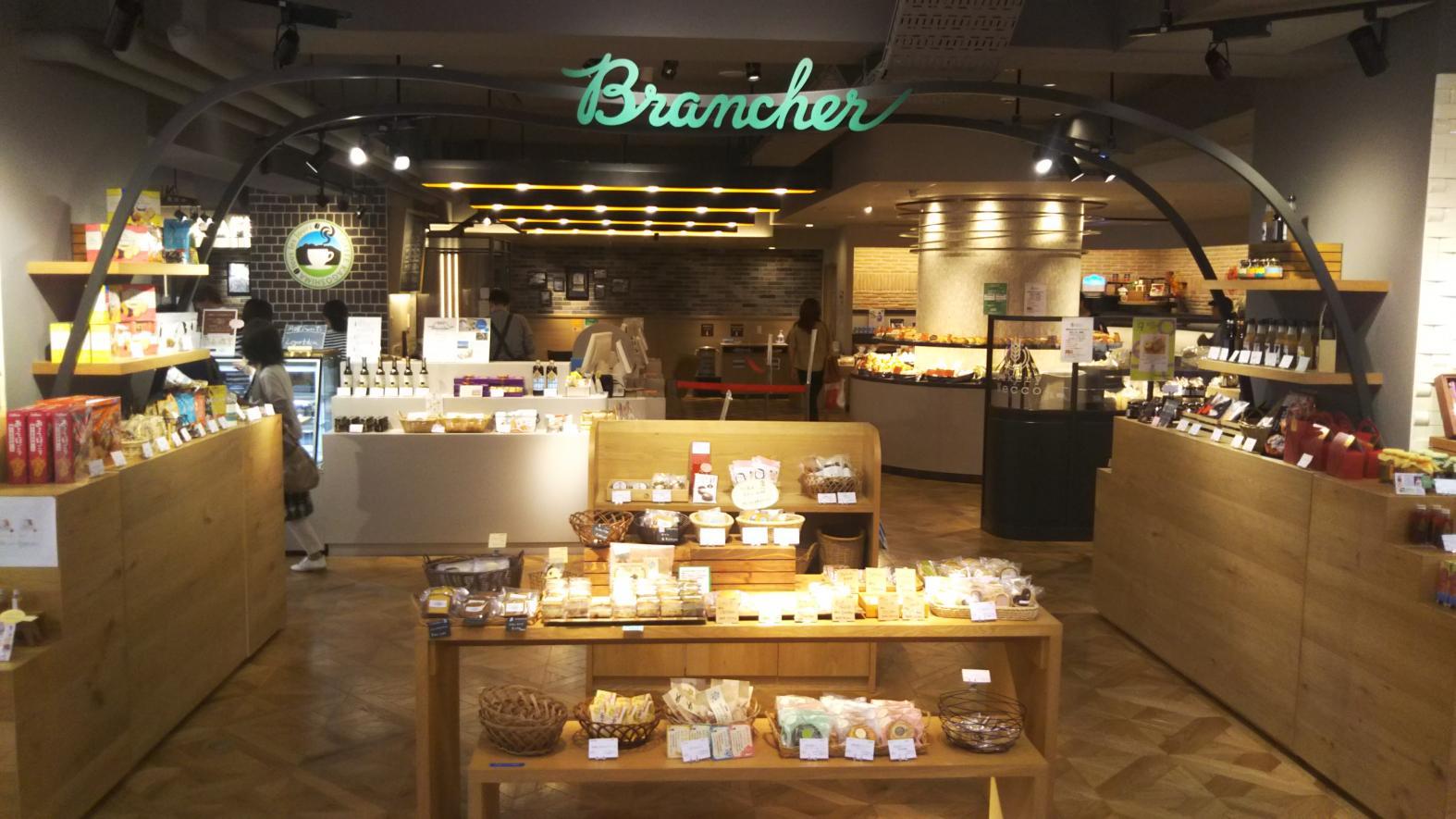 Brancher-1