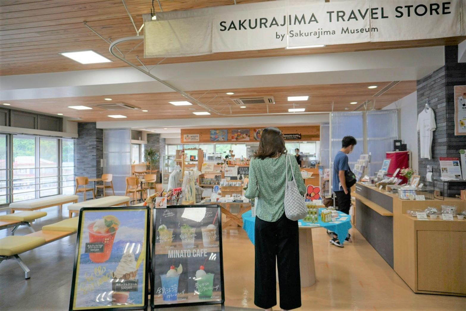 SAKURAJIMA TRAVEL STORE.-1