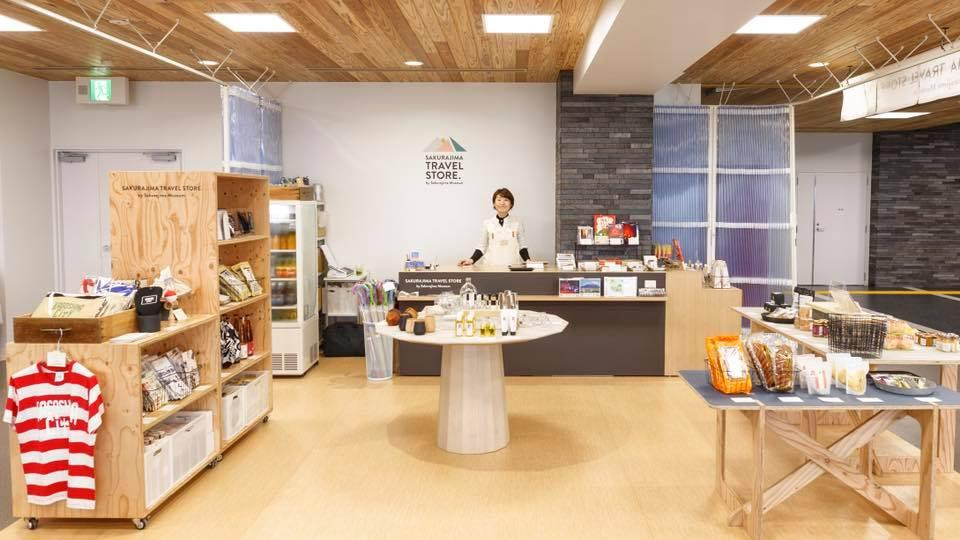 SAKURAJIMA TRAVEL STORE-1