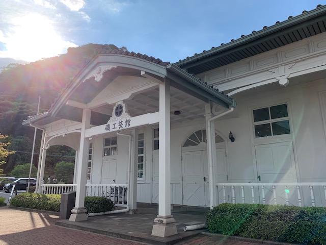 Shimadzu Satsuma Kiriko Gallery Shop (Sengan-en)-1