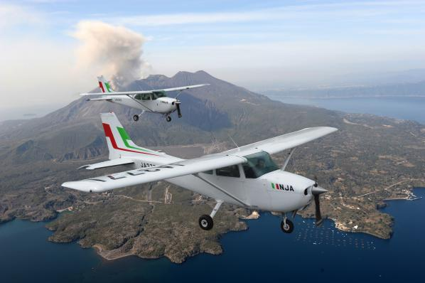 Sightseeing flight: Sakurajima course-0