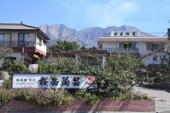 桜島 火山灰アート体験-7