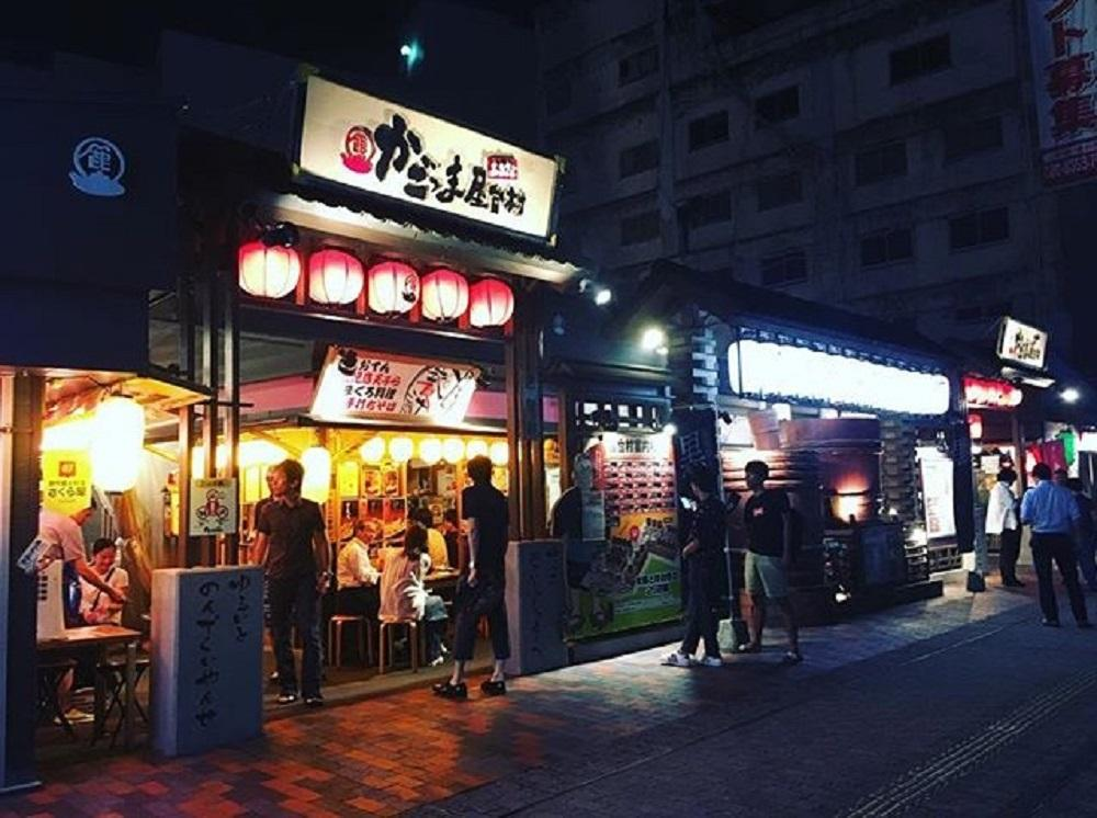 KAGOSHIMA Bar Hopping-1