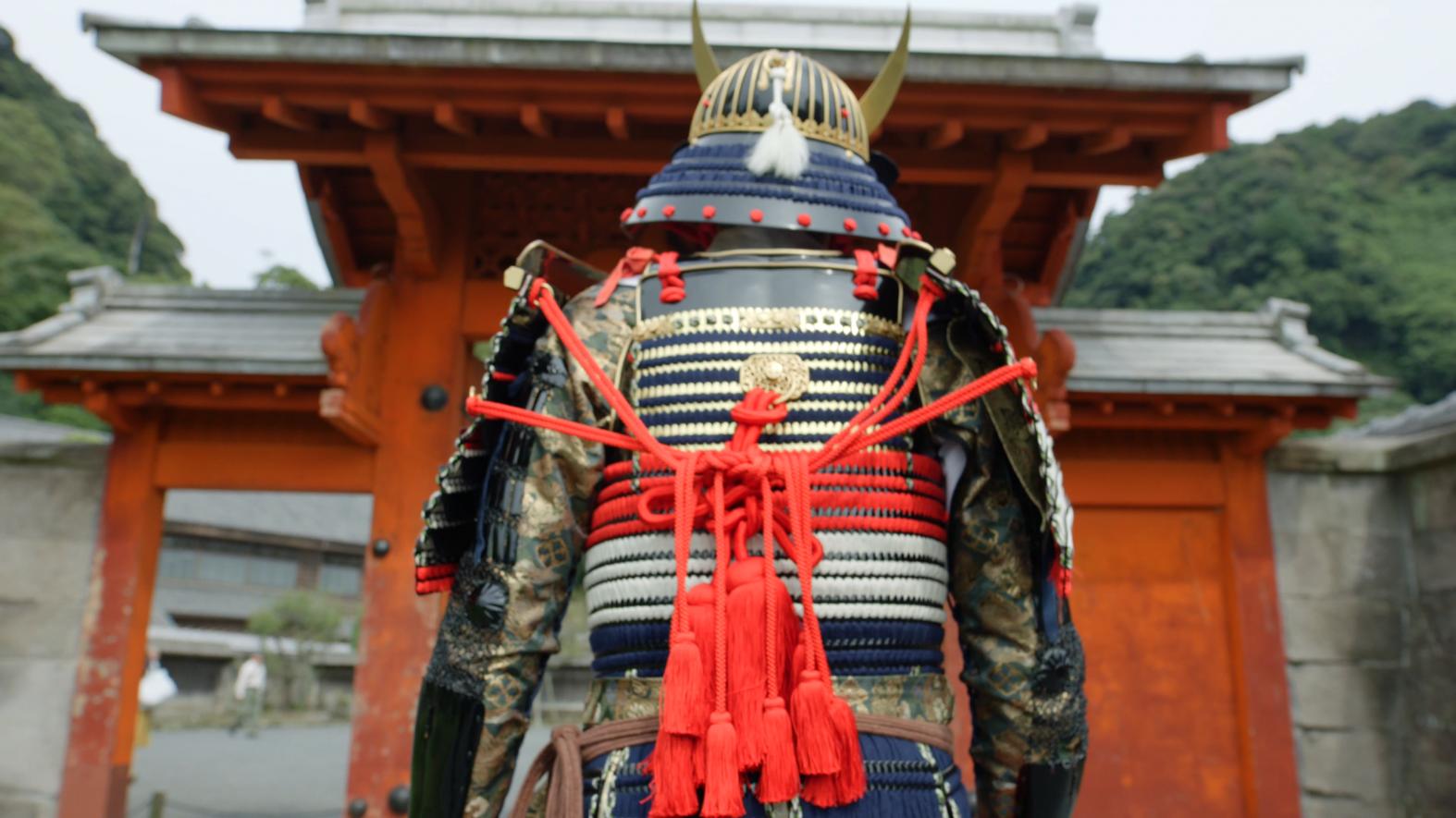 Shimadzu Samurai Armour Experience-5