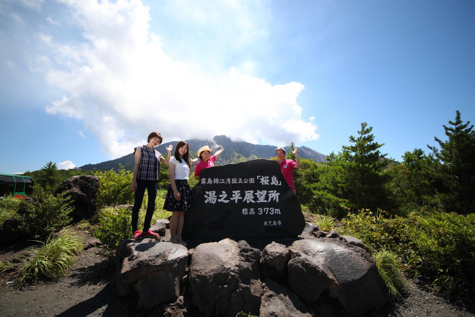 桜島ジオサルク ガイドと行く!ジオ満喫コース-1