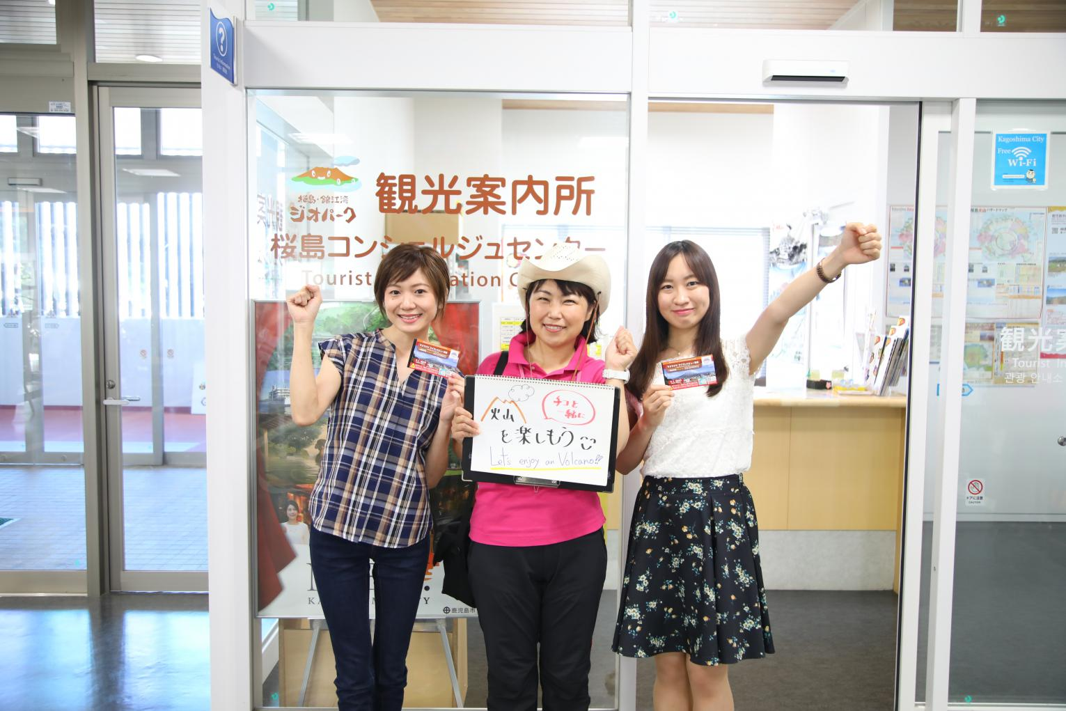桜島ジオサルク ガイドと行く!ジオ満喫コース-3