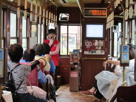 観光電車「かごでん」-1