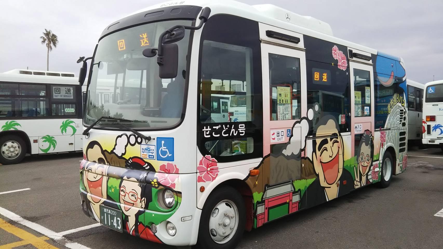 まち巡りバスあっちゃん号・せごどん号-1