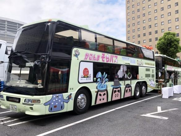オープンバス かごんまそらバス-1