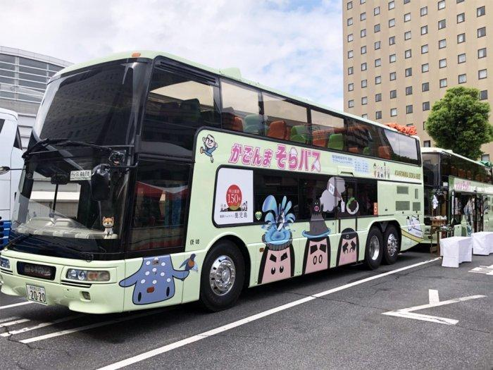 オープンバス かごんま そら バス-1