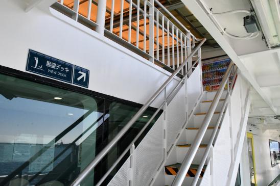 樱岛渡轮-1