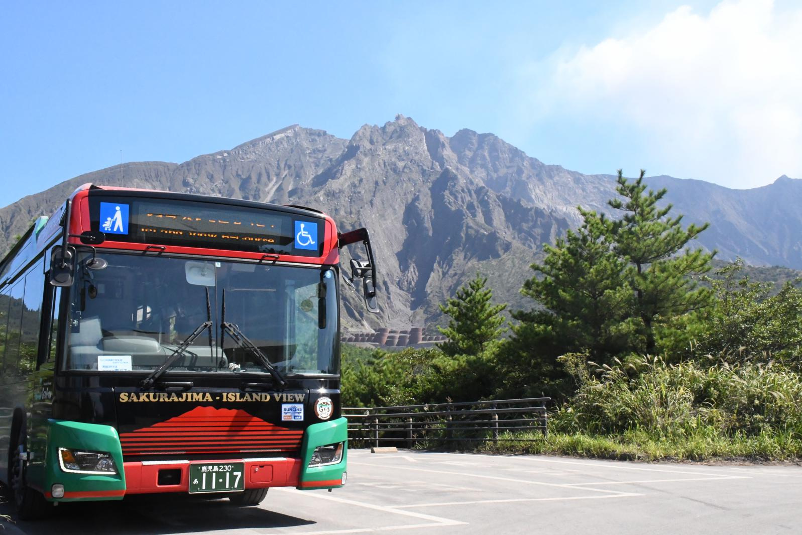Sakurajima Island View bus makes a loop trip around Sakurajima-1