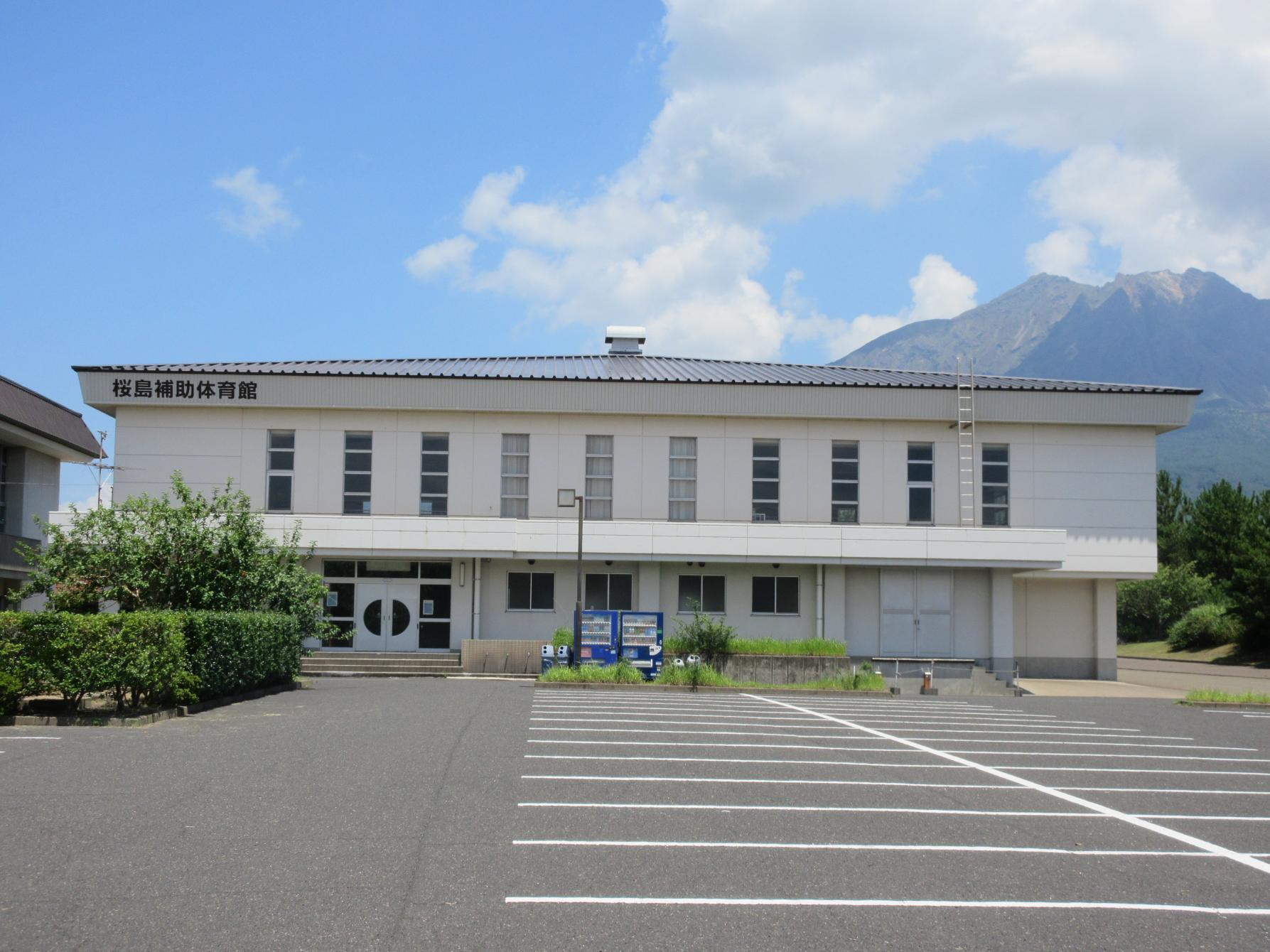 桜島総合体育館-2