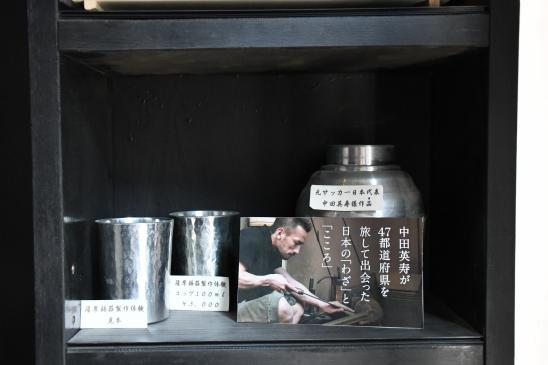 錫彦 浅田錫器 錫器製作体験-8