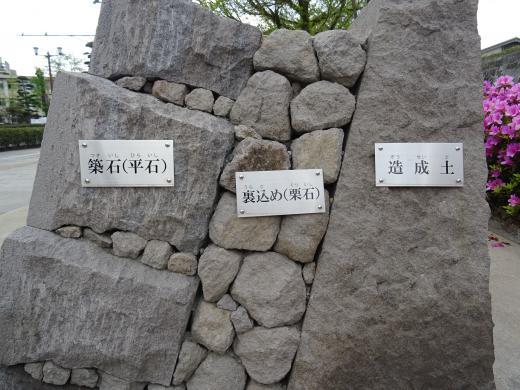 鶴丸城 御楼門-7
