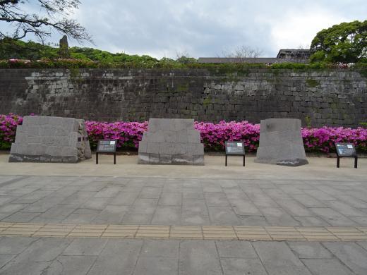 鶴丸城 御楼門-6