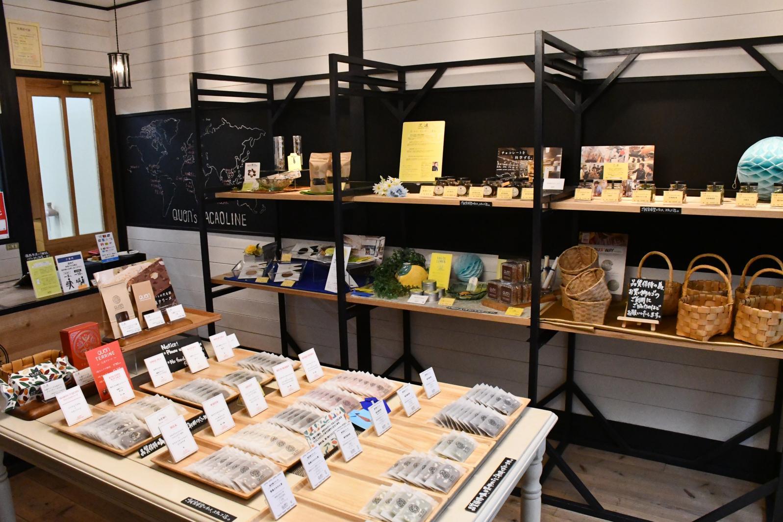 Quon Chocolate Kagoshima-5