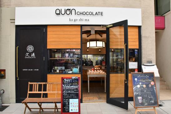 Quon Chocolate Kagoshima-4