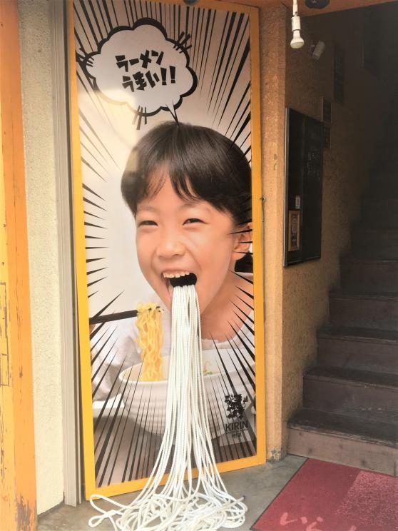 麺匠 樹凜-2