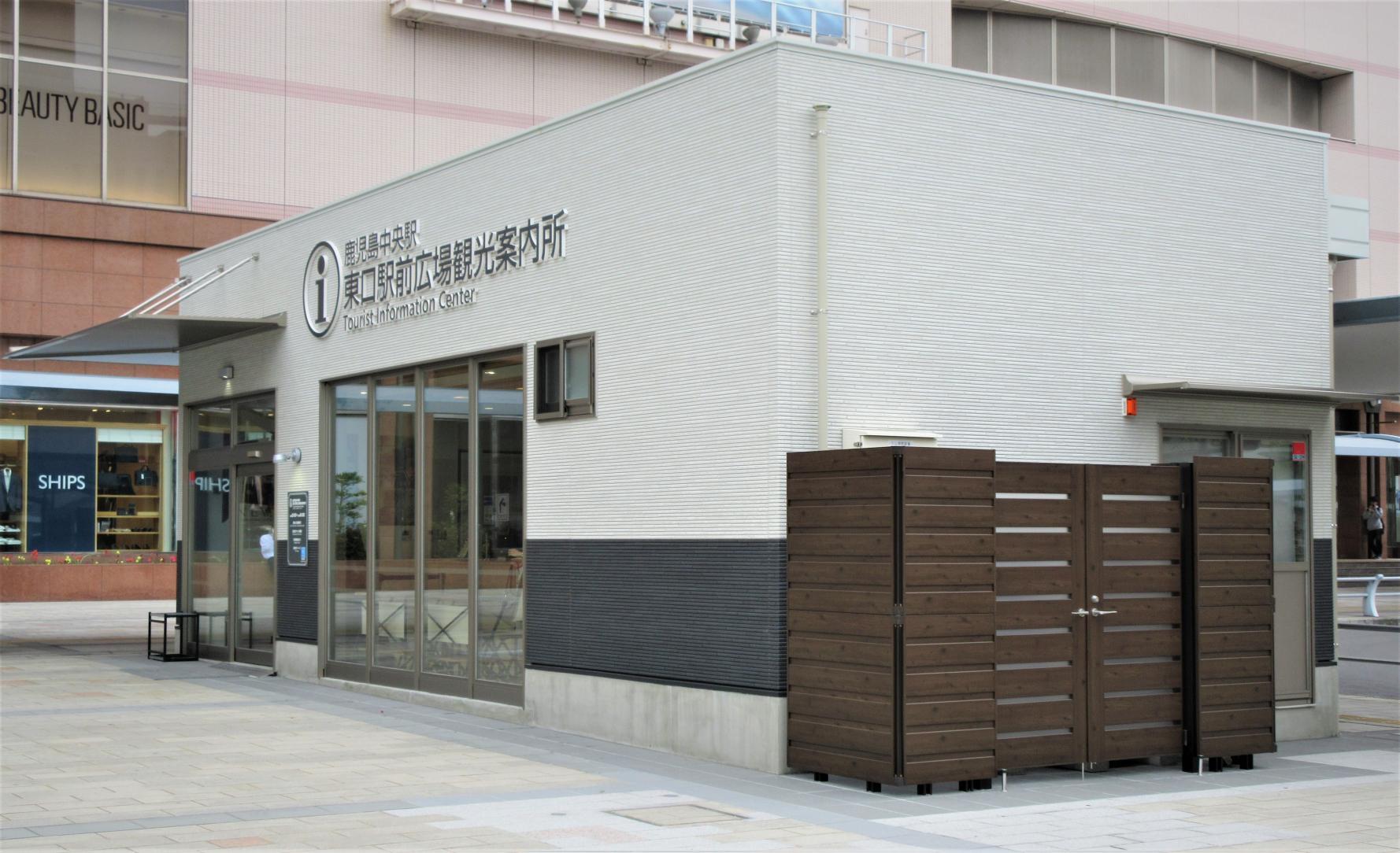 鹿児島中央駅東口駅前広場観光案内所-1
