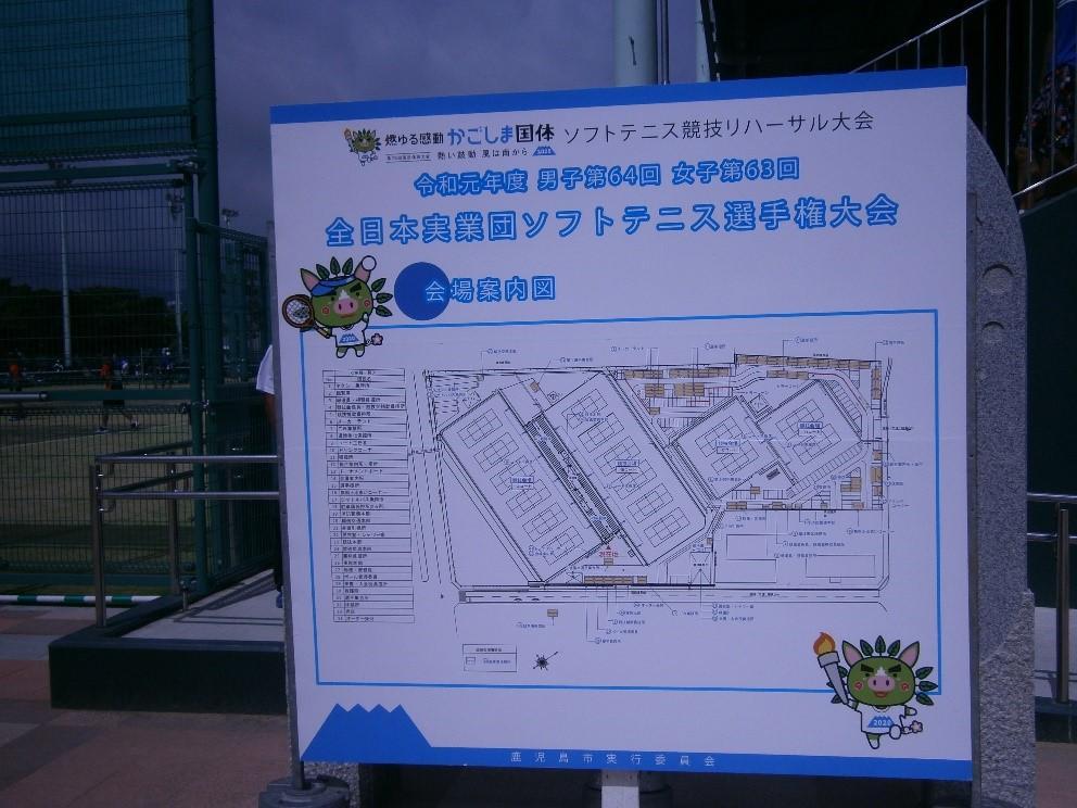 鹿児島市東開庭球場-2