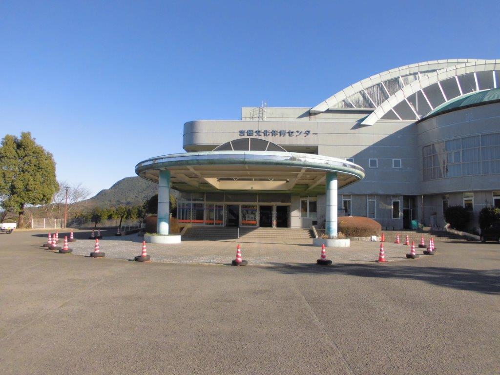 吉田文化体育センター-0