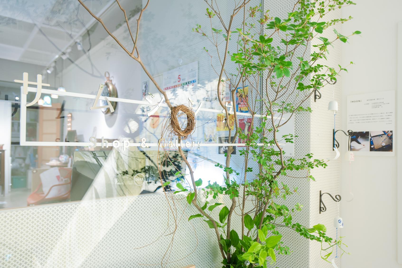 shop&gallery SOMETHING-8
